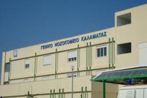 Σε λειτουργία το συγκρότημα παραγωγής οξυγόνου στο νοσοκομείο Καλαμάτας